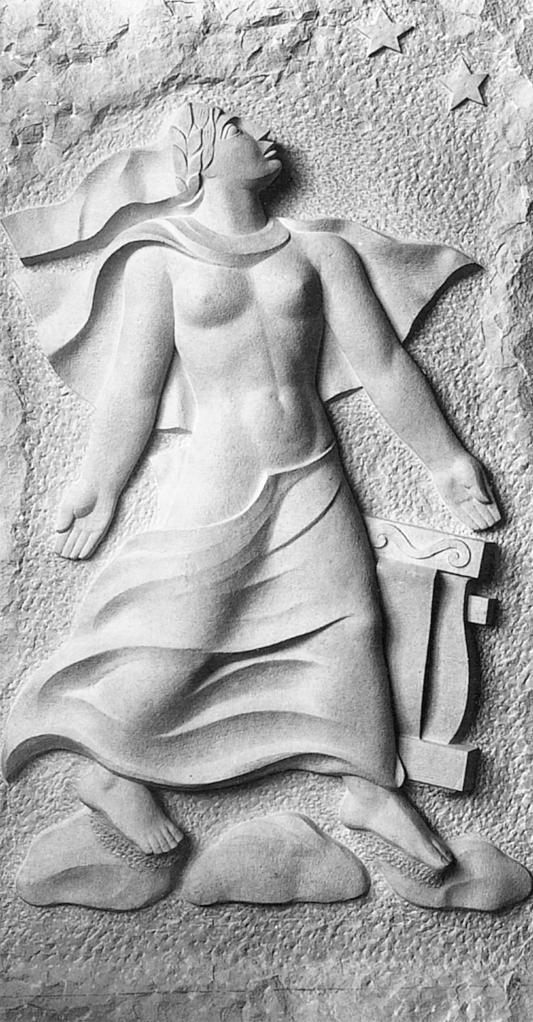 1933, BOCETO RELIEVE FUNERARIO A ALFREDO GUTERO, 55,5 x 37 cm